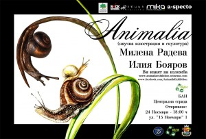 ANIMALIA Exhibition_Sofia_BAS